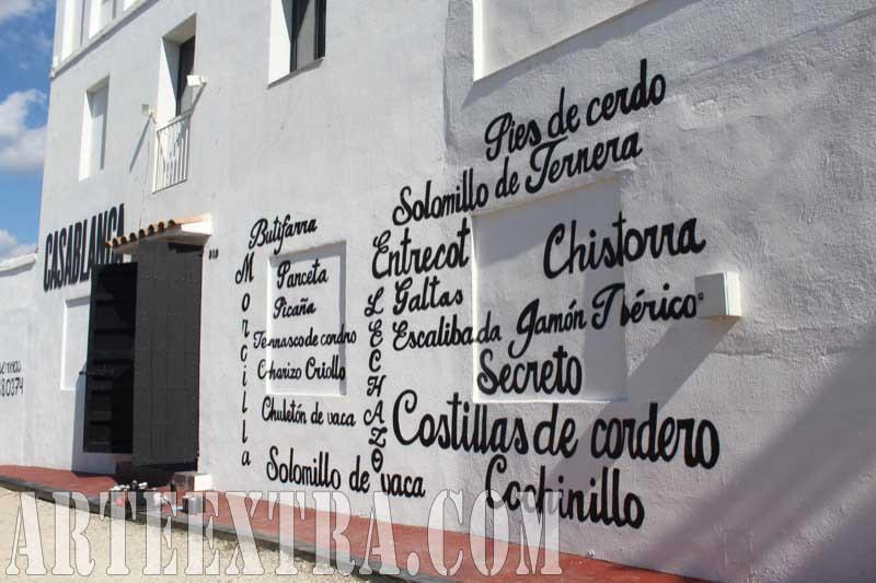 Restaurante Casablanca - Detalle carta en pared exterior - Arte Extra 2017