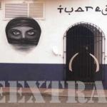 fachada_tuareg_navarra_discoteca_mural_spray_arte_extra_mural